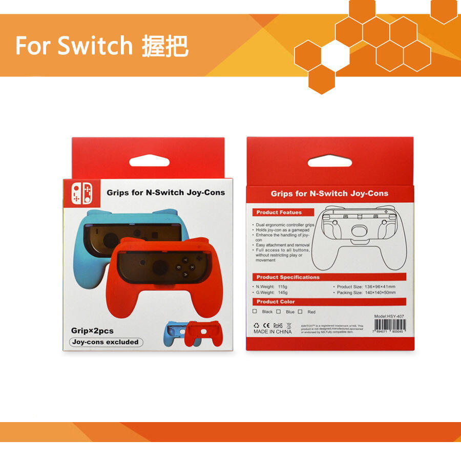 Вторая версия обновленной версии SwitchJoy-Con-thumb