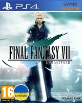 Final Fantasy VII Remake (PS4)-thumb