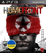 Homefront (PS3)-thumb