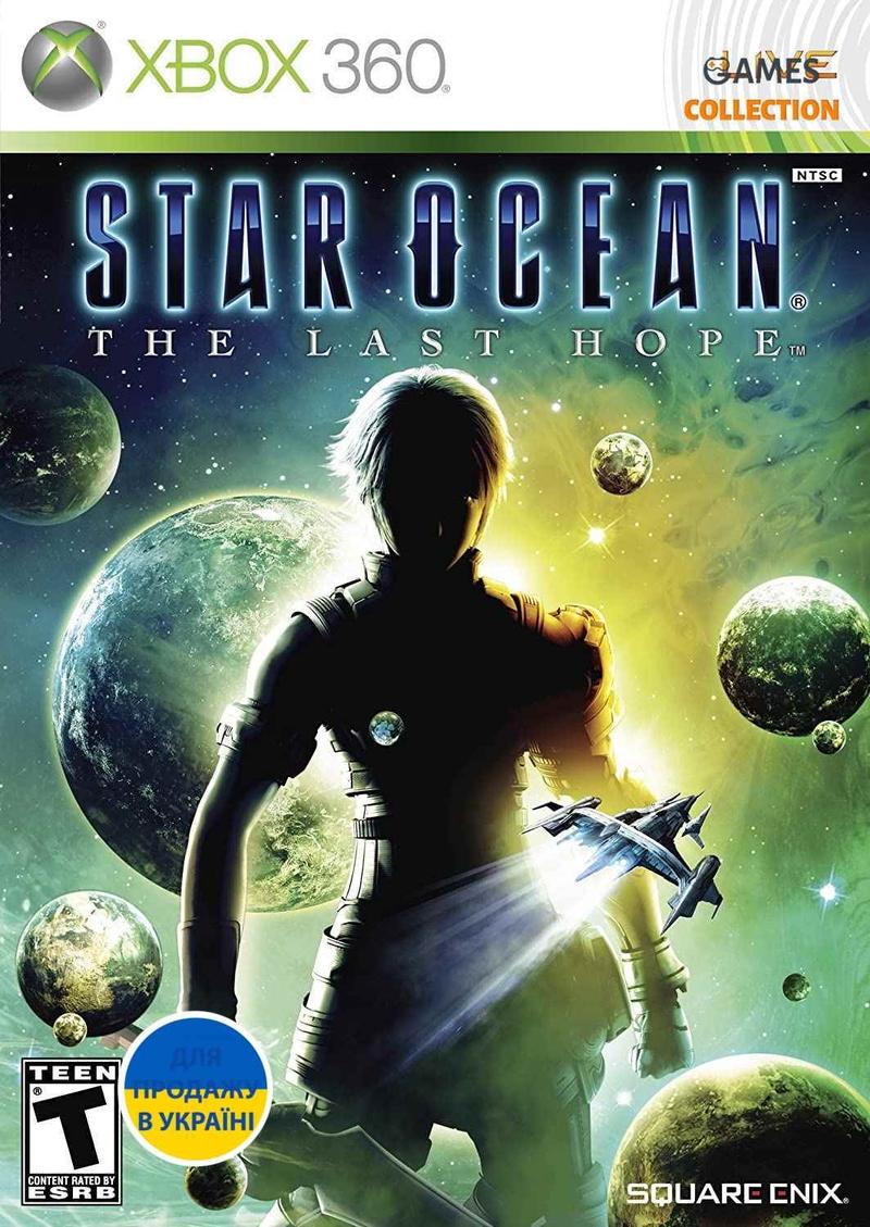 Star Ocean: The Last Hope (XBOX360) Б/У-thumb