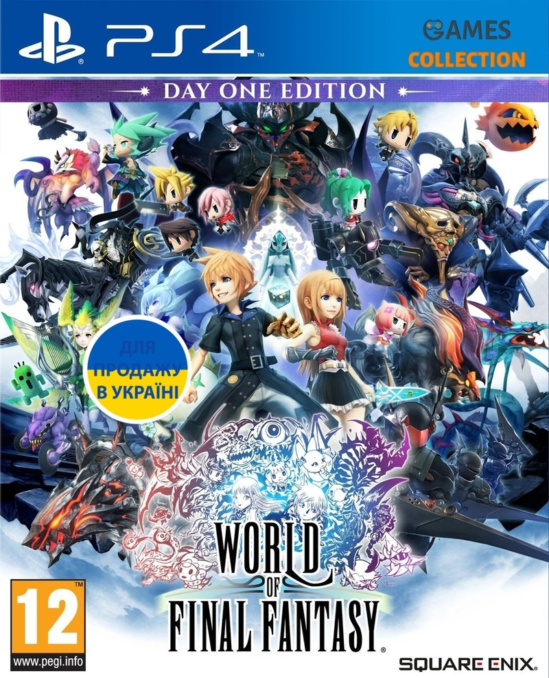 Our World Is Ended – Day One Edition (PS4)-thumb