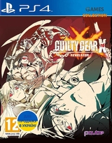 Guilty Gear Xrd-Revelator (PS4)-thumb
