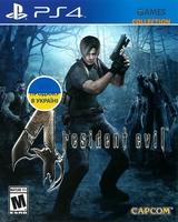 Resident Evil 4 (PS4)-thumb