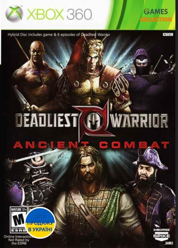 Deadliest Warrior: Ancient Combat (XBOX360)-thumb