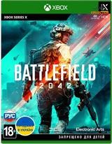 Battlefield 2042 (XBOX ONE/XSX)-thumb
