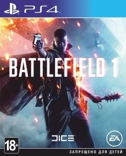 Battlefield 1 (PS4)-thumb