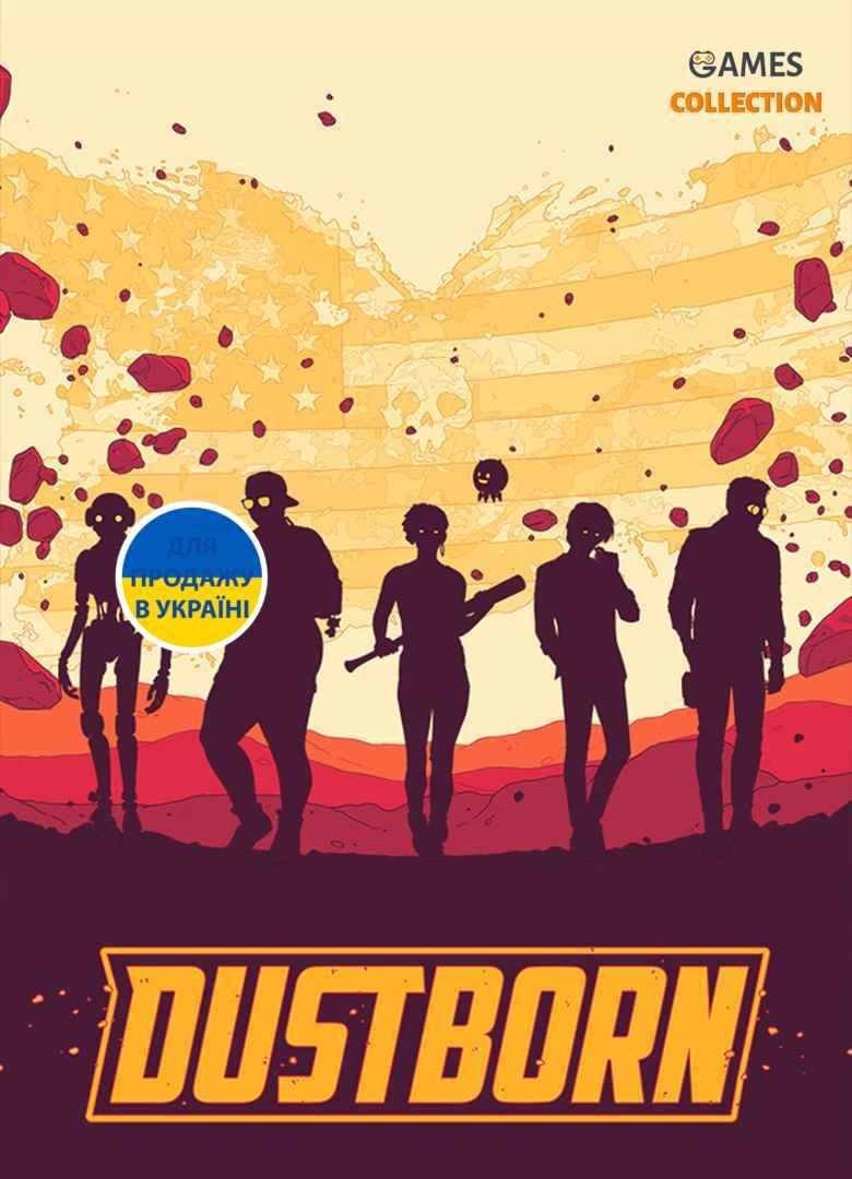 Dustborn (PS5)-thumb