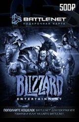 Подарочная Карта Blizzard 500 рублей (Battle.net)-thumb