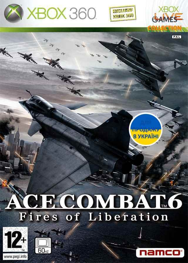 Ace Combat 6: Fires of Liberation (XBOX360)-thumb