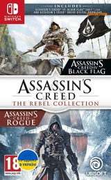 Assassin's Creed: The Rebel Collection (Switch)-thumb