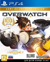 Overwatch: Game of the Year Edition (PS4)-thumb