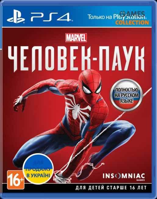 Marvel Spider-Man: Человек паук (PS4)-thumb