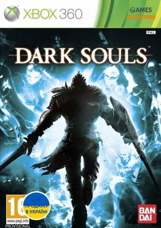 Dark Souls (XBOX360)-thumb