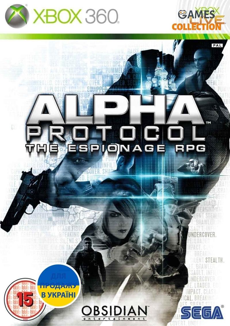 Alpha Protocol (Xbox 360)-thumb