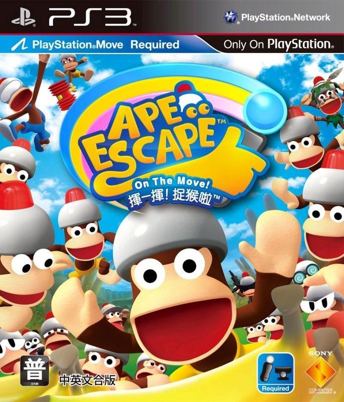Ape Escape-thumb