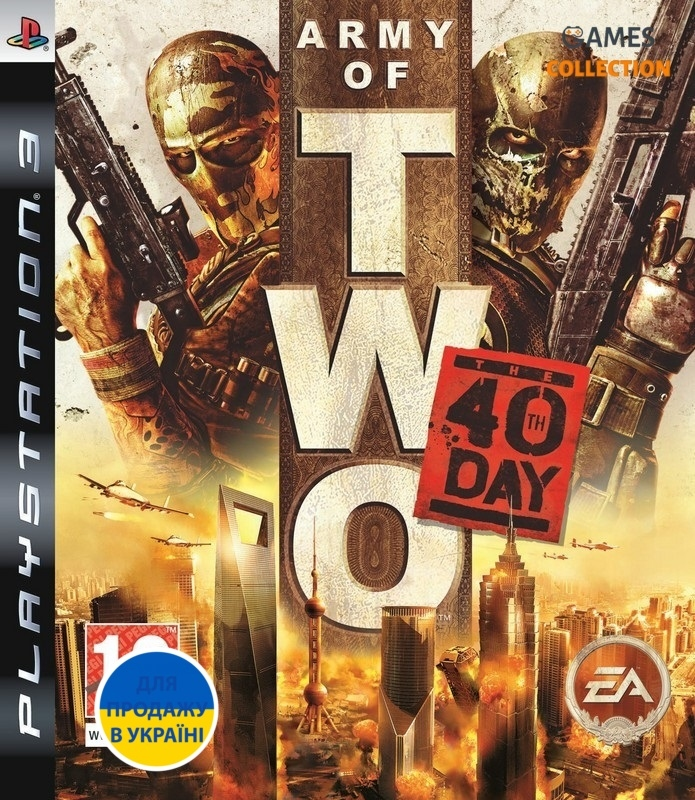 Army of Two the 40th Day (PS3)-thumb