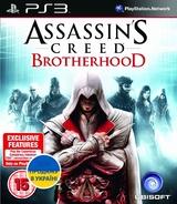 Assassin's Creed: Brotherhood (PS3) Б/У-thumb