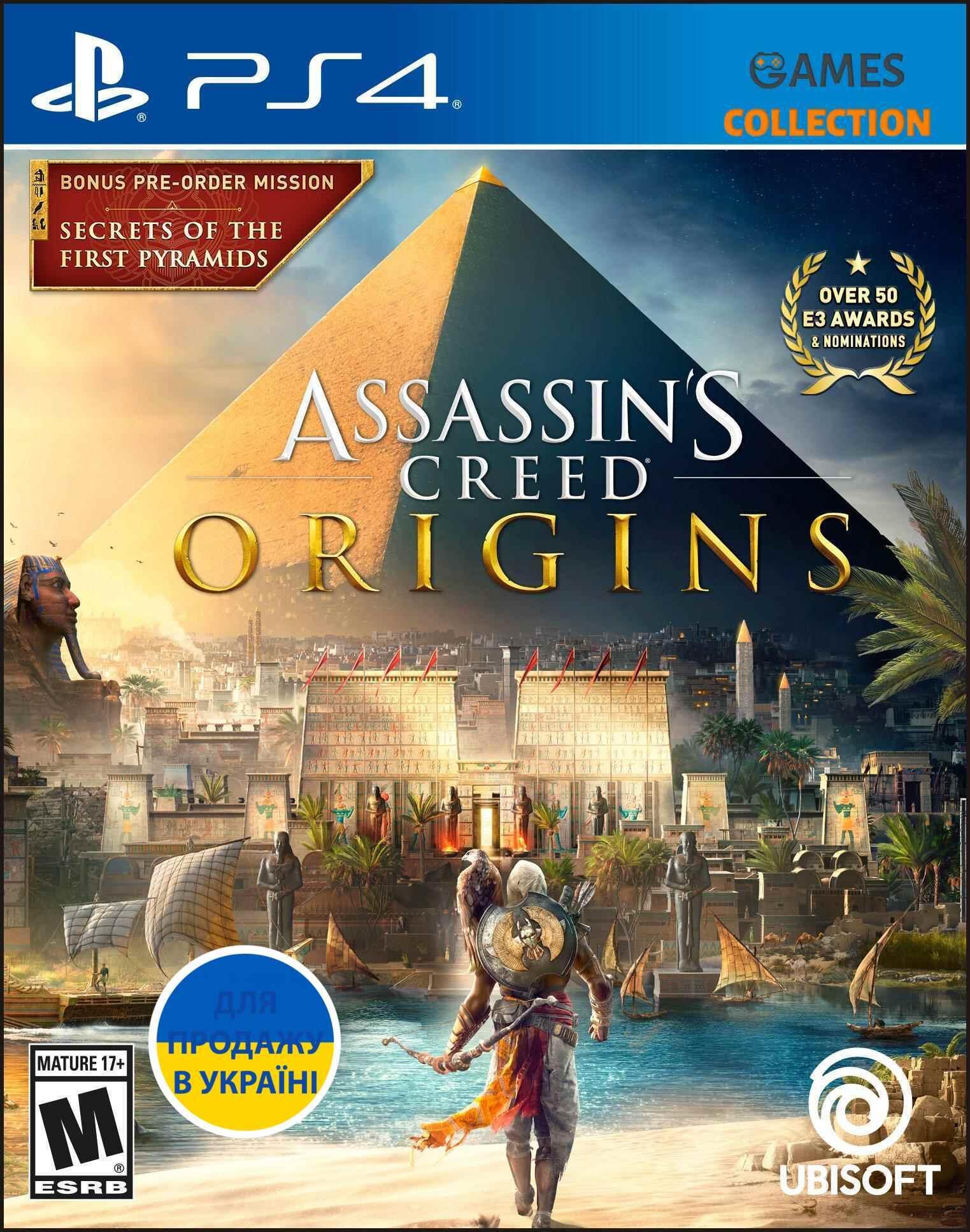 Assassins Creed Origins  (PS4)-thumb