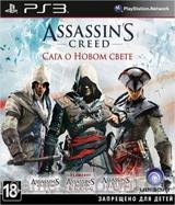 Антология Assassin's Creed. Сага о Новом Свете [PS3, русская версия]-thumb