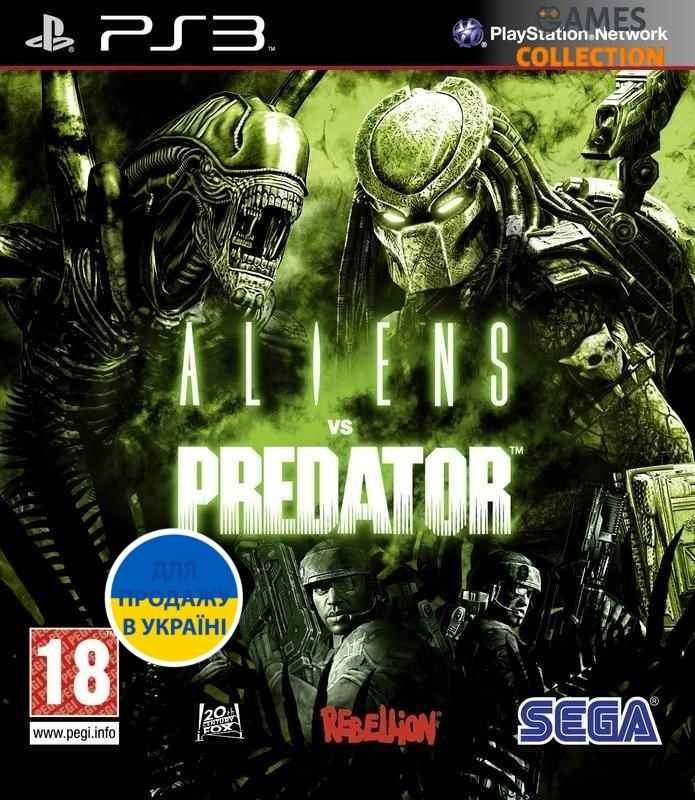 Aliens vs Predator (PS3)-thumb