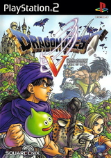 DRAGON QUEST V (PS2)-thumb