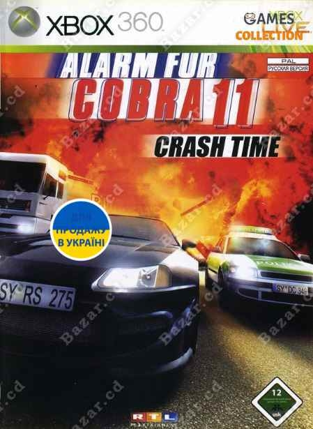 Alarm for Cobra: Crash Time (XBOX 360)-thumb