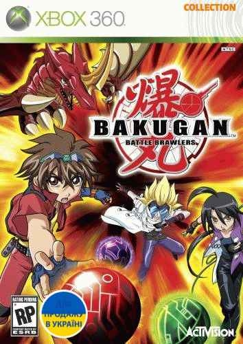 Bakugan: Battle Brawlers (XBox 360)-thumb