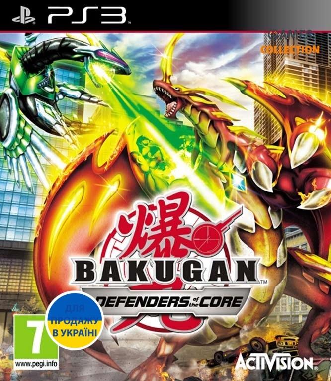 Bakugan: Defenders of the Core (PS3)-thumb