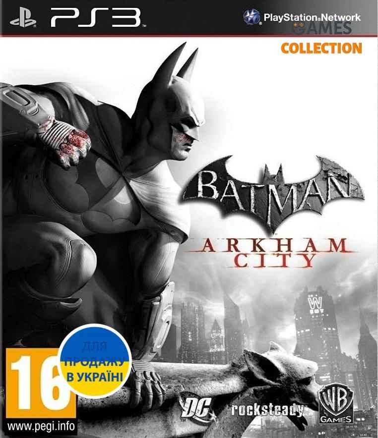 Batman: Arkham City (PS3)-thumb