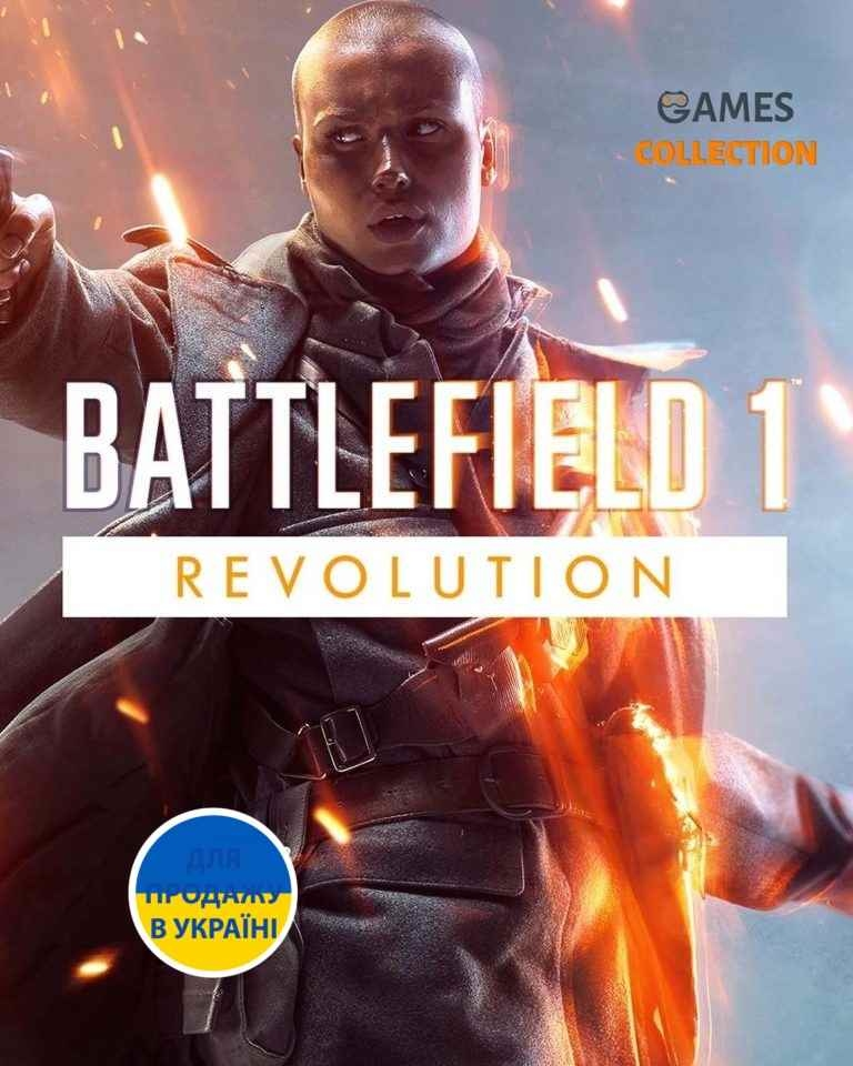 BATTLEFIELD 1 Revolution (PC) КЛЮЧ-thumb