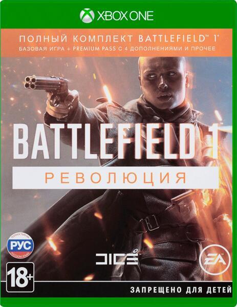 Battlefield 1 Revolution (Xbox One)-thumb