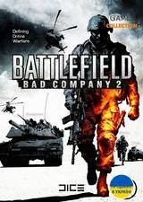 Battlefield: Bad Company 2 (РС) КЛЮЧ-thumb