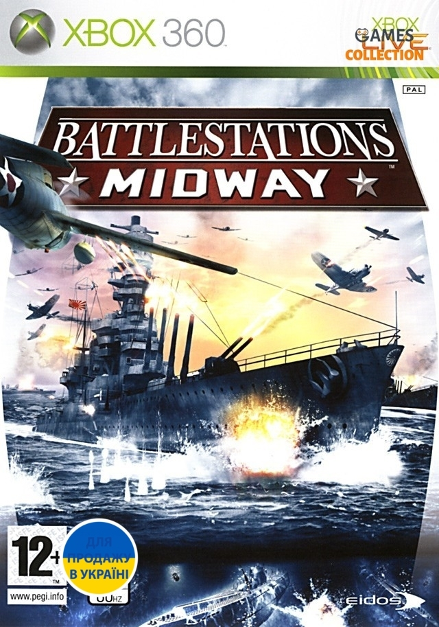 Battlestation: Midway (XBOX360)-thumb