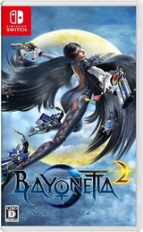 Bayonetta 2 (Switch)-thumb