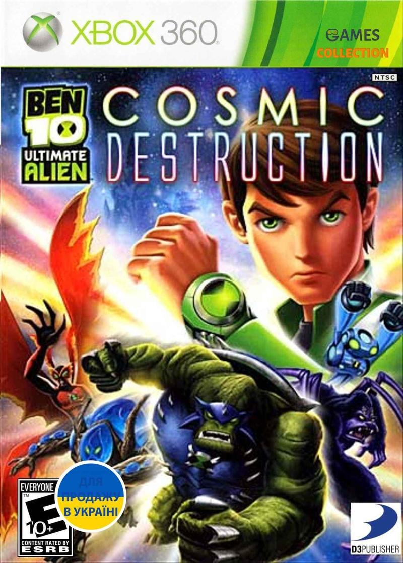 Ben 10 Ultimate Alien: Cosmic Destruction (XBOX360) Б/У-thumb