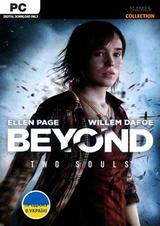 Beyond: Two Souls (PC) КЛЮЧ-thumb