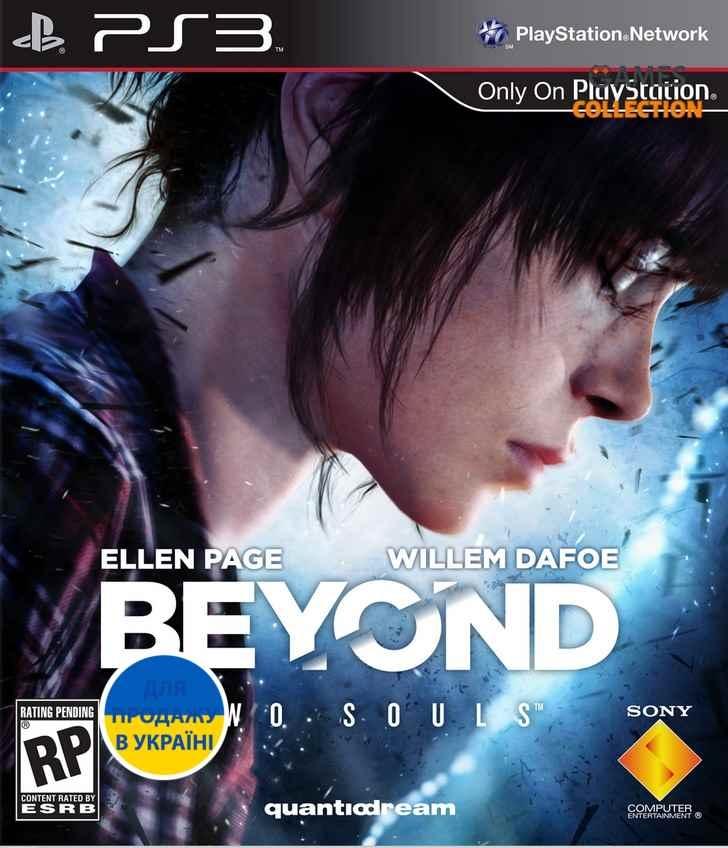 Beyond: Two Souls (PS3) Б/У-thumb