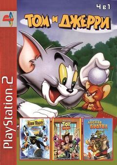 Сборник игр 4в1: TOM and JERRY-thumb