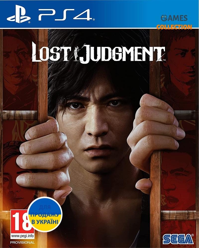 Lost Judgment (PS4)-thumb