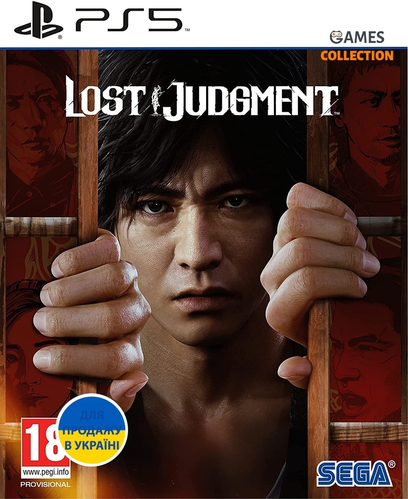 Lost Judgment (PS5)-thumb