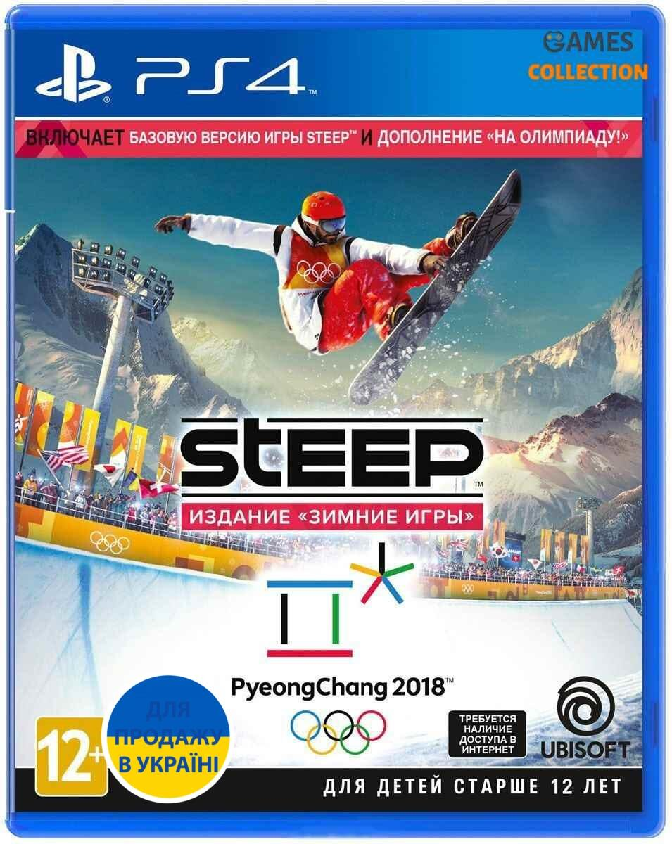 Steep Зимние игры (PS4)-thumb