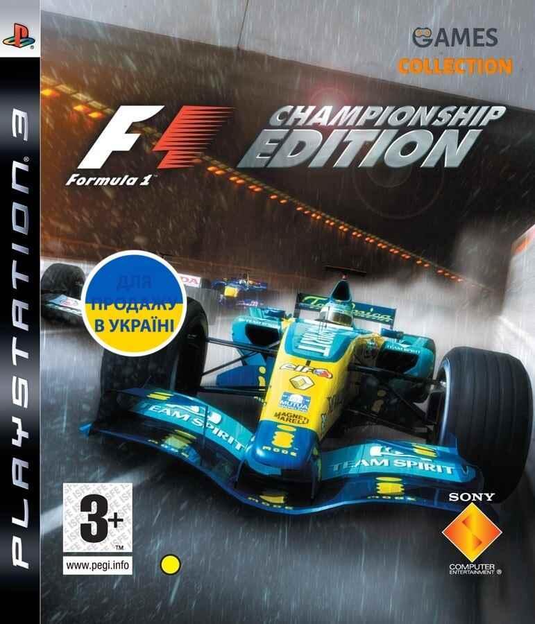 F1 Championship Edition (PS3)-thumb