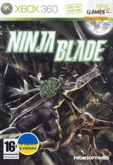 Ninja Blade (XBOX360) Б/У-thumb