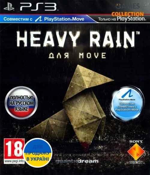 Heavy Rain: Move Edition (PS3)-thumb
