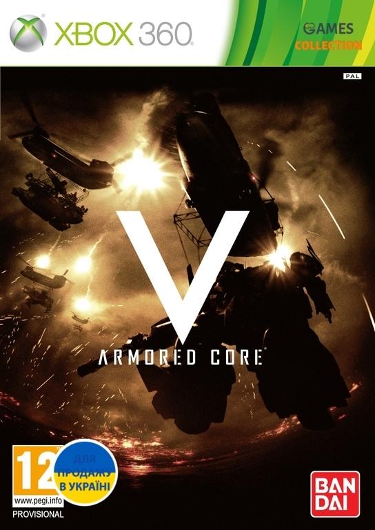 Armored Core 5 (XBOX360)-thumb