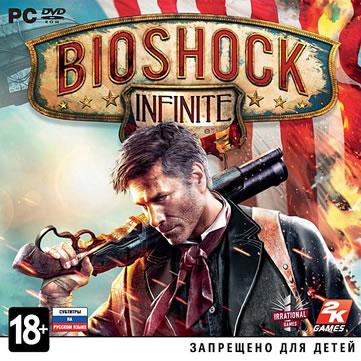BioShock Infinite (Jewel)-thumb