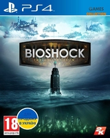 Bioshock: The Collection (PS4)-thumb