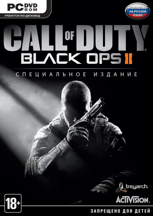 Call of Duty: Black Ops 2. Коллекционное издание-thumb