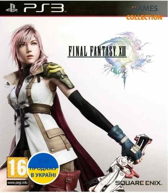 Final Fantasy XIII (PS3)-thumb