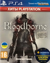 Bloodborne (PS4)-thumb